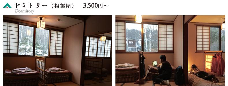 dormitory_photo