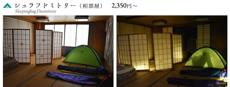 sleeping_photo