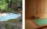 Raichoの温泉