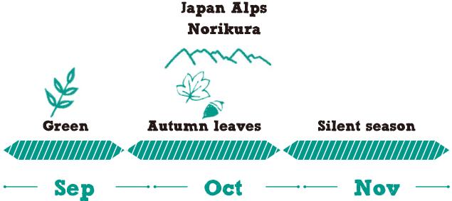 autumn_cale