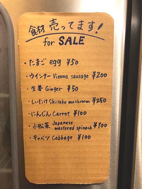ゲストキッチン売店