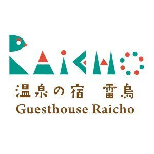 Guesthouse Raicho